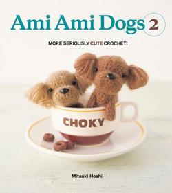 Ami Ami Dogs 2