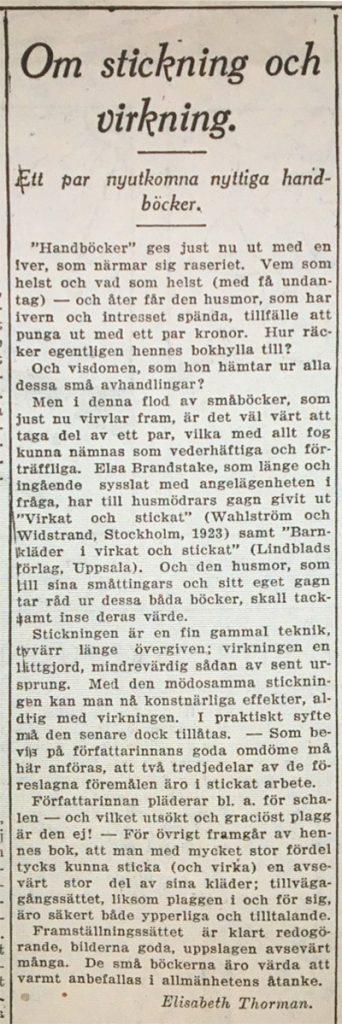 Artikel - SVD 1924-07-26 Om-stickning-och-virkning